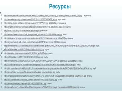 Ресурсы http://www.zastavki.com/pictures/640x480/2012/Men_Male_Celebrity_Matt...