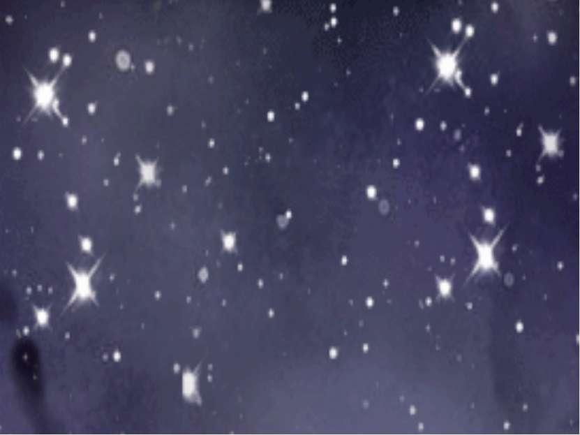 Что видно только ночью?