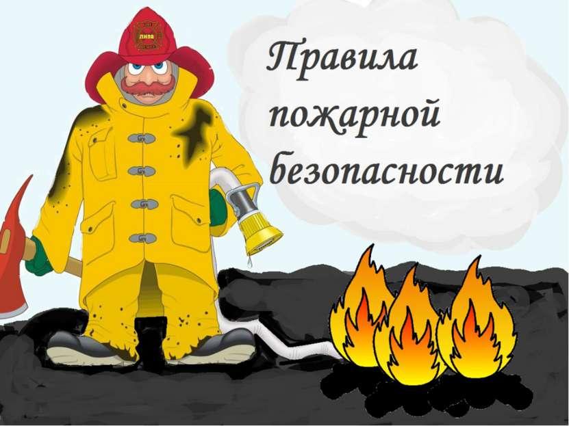 Писаревская Т.П. Баган БСОШ№1