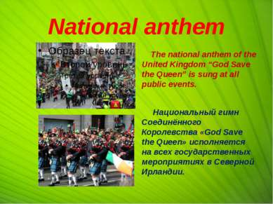 "National anthem The national anthem of the United Kingdom ""God Save the Queen..."