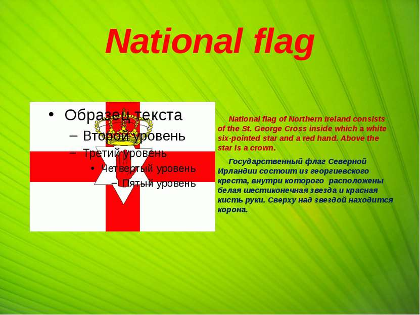 National flag National flag of Northern Ireland consists of the St. George Cr...