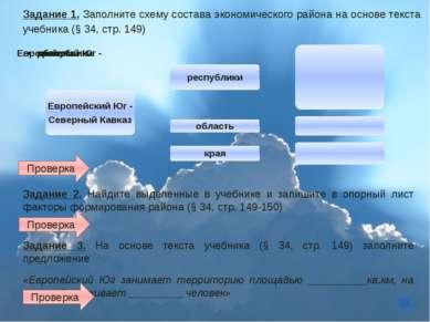 Карточка оценивания Виды работы на уроке Оценка в баллах  Проверка д/з (кол-...