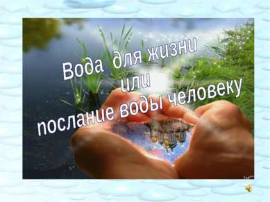 27.11. 2014 г Жуленко О.А.