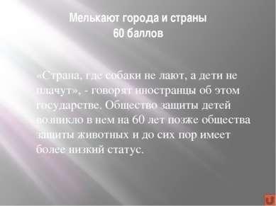 Стоимость вопроса - 50 баллов Какое явление описано А.С.Пушкиным в отрывке: У...
