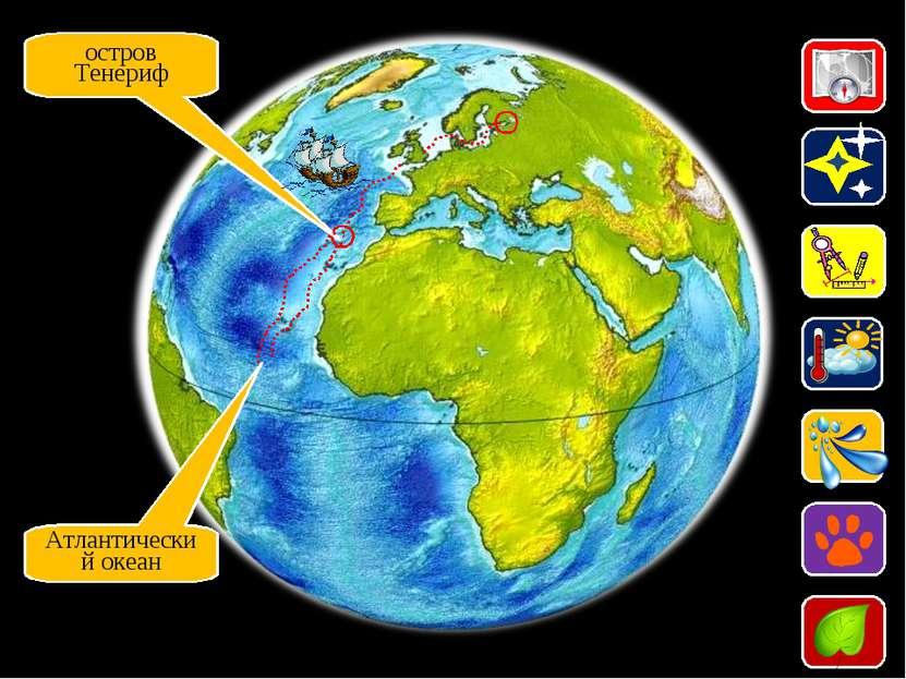 Атлантический океан остров Тенериф