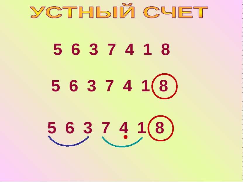 5 6 3 7 4 1 8