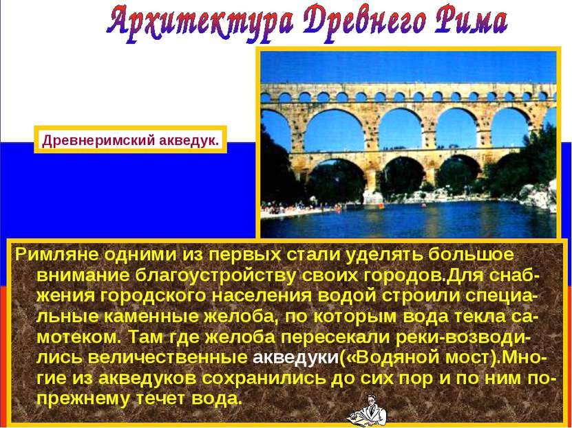 Архитектура древней греции и древнего
