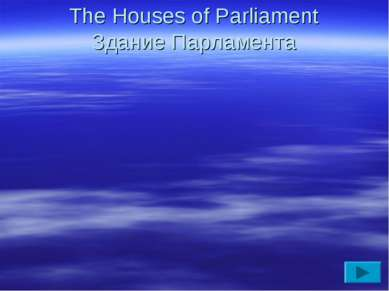 The Houses of Parliament Здание Парламента