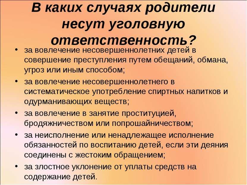 russkoe-porno-samara