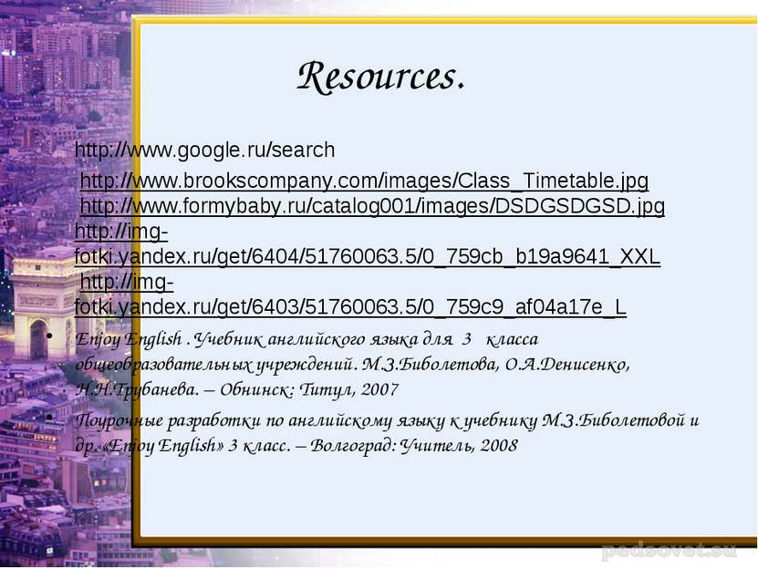 Resources. http://www.google.ru/search http://www.brookscompany.com/images/Cl...