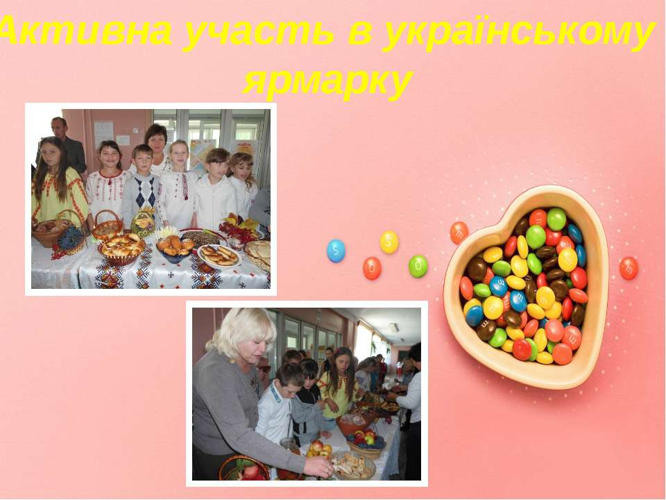 Активна участь в українському ярмарку