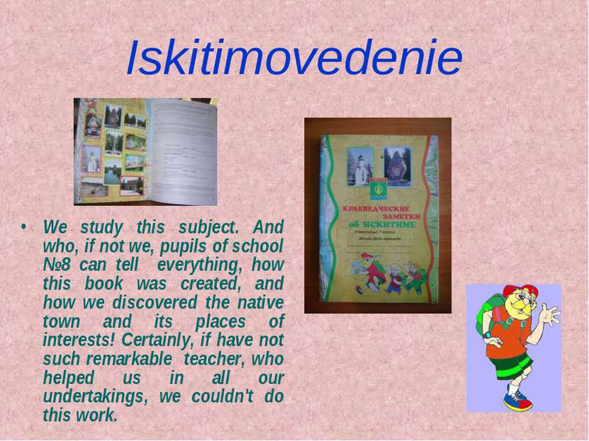 Iskitimovedenie We study this subject. And who, if not we, pupils of school №...
