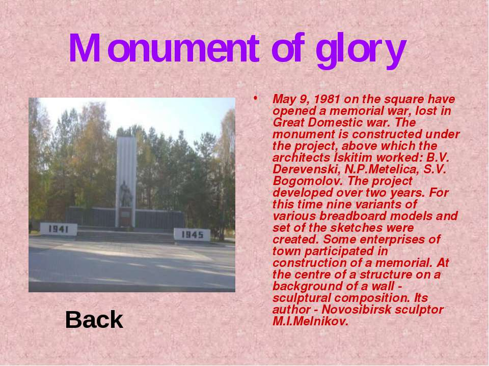 Monument of glory May 9, 1981 on the square have opened a memorial war, lost ...
