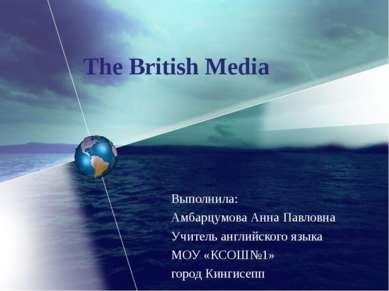 The British Media Выполнила: Амбарцумова Анна Павловна Учитель английского яз...