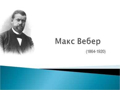 (1864-1920)