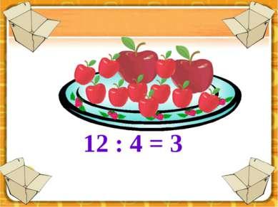 12 : 4 = 3