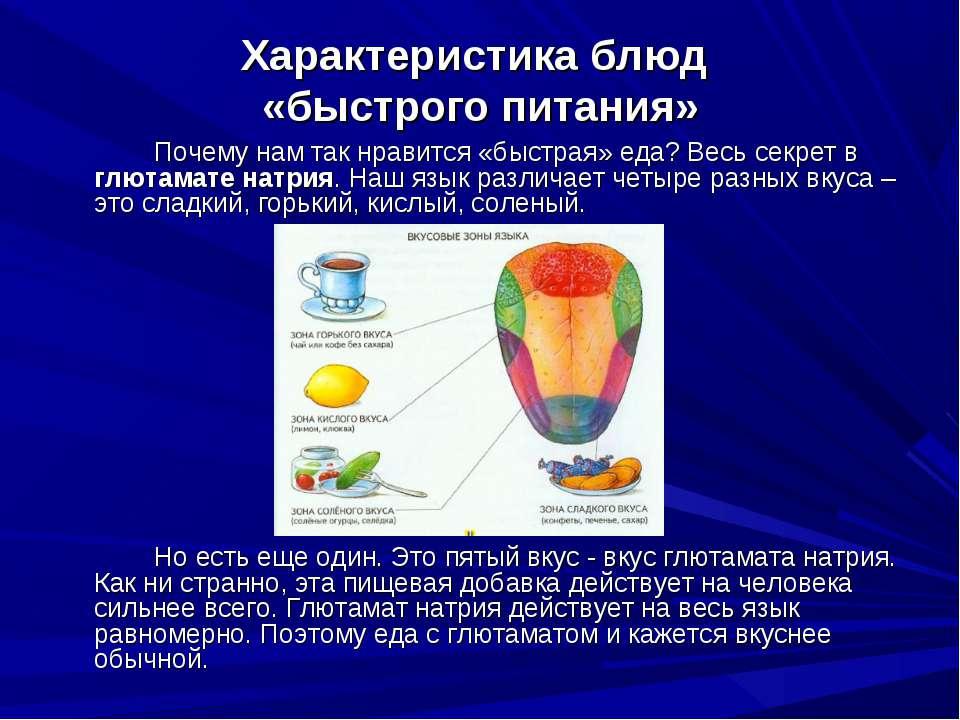 Булгур калорийность и свойства польза и вред булгура
