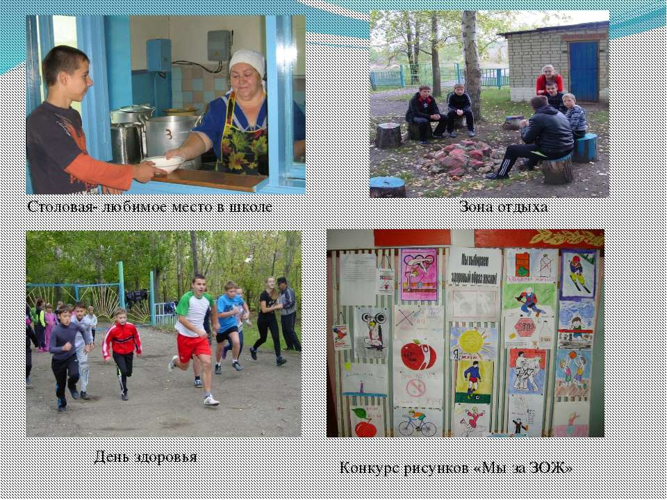 Поздравление с юбилеем детский сад от путина