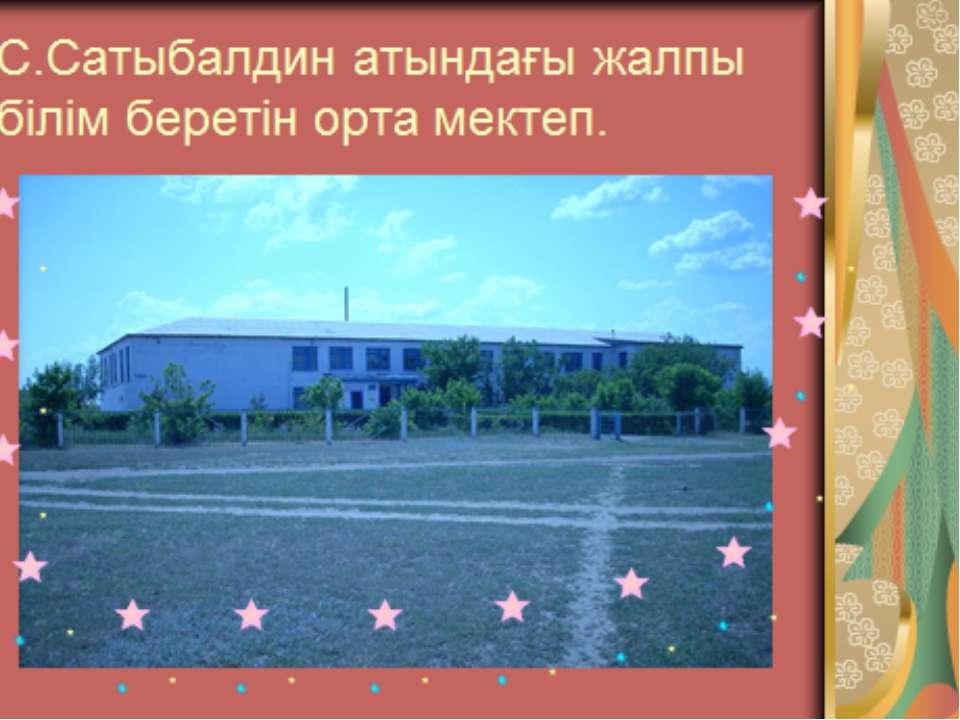 «Жақсы мұғалім мектепке жан кіргізеді» Ахмет Байтұрсынов