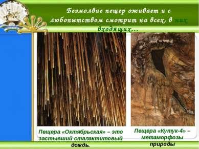 Музей под открытым небом - горы-останцы Шиханы. он до сих пор хранит для люде...