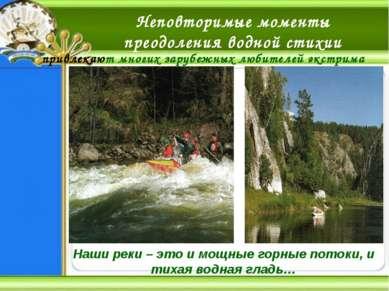 Водопад Атыш.