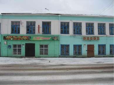 1 января 1907 года в Сернуре была открыта каменотесная мастерская. Для размещ...