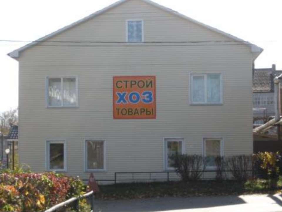 Дом купца Капитона Васильевича Милютина. Построен в 1907 г. В настоящее время...