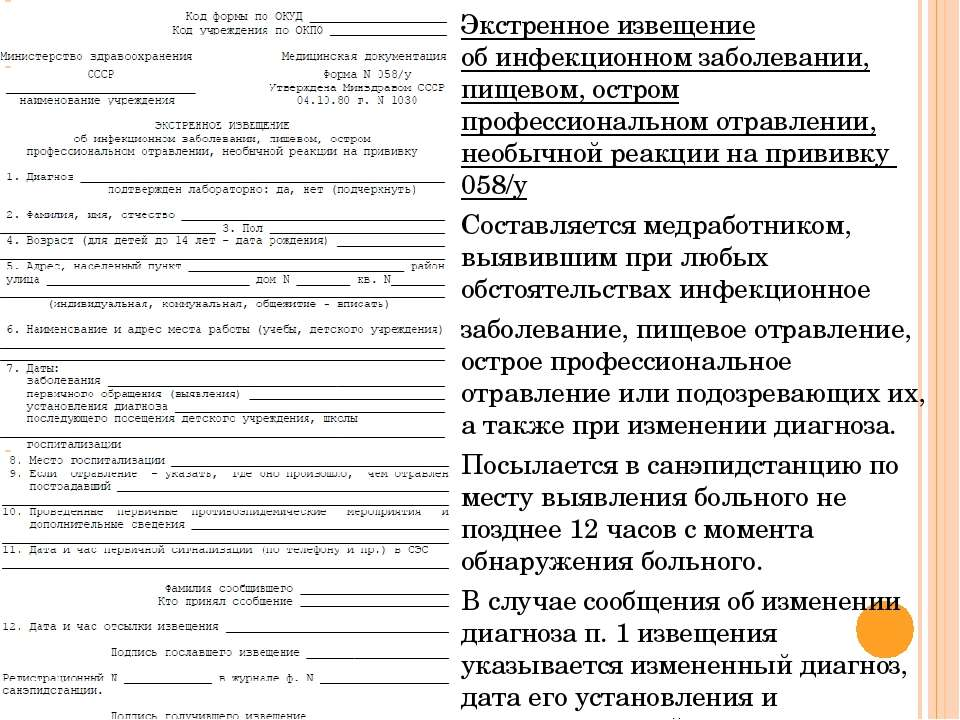 Документы по юридическим вопросам Образцы, шаблоны