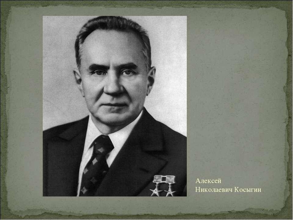 """Презентация """"Блокада Ленинграда"""" - скачать бесплатно"""