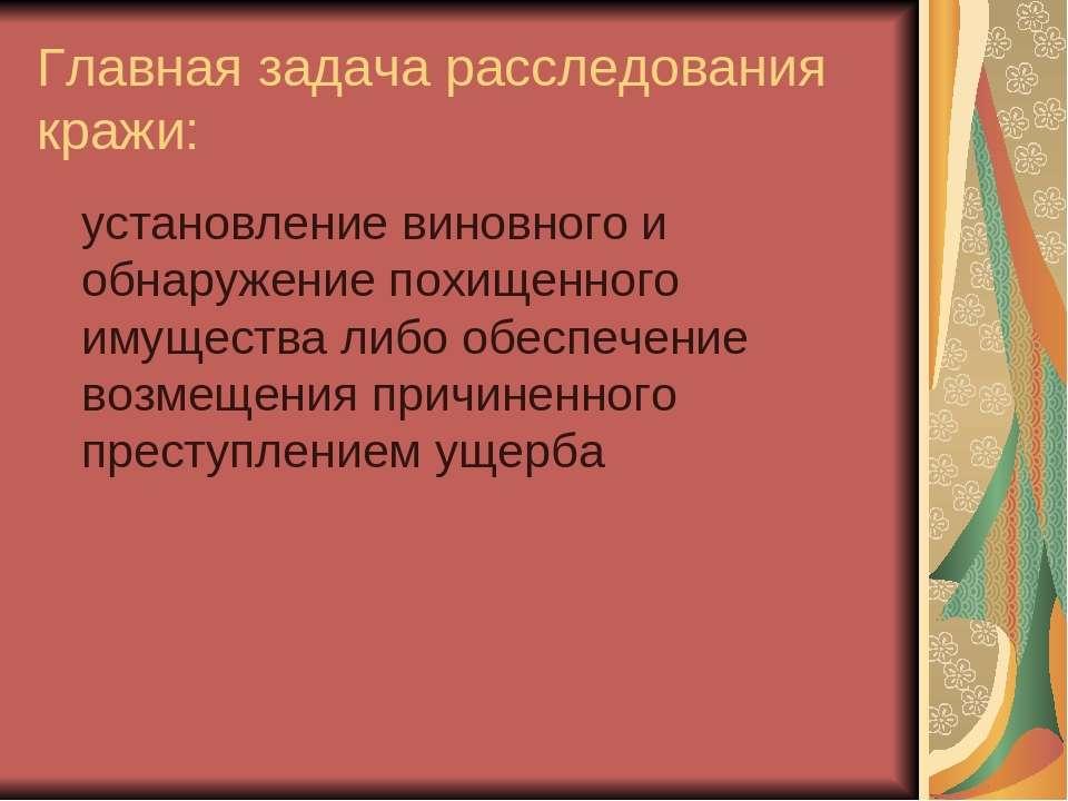 psiholog-dlya-lesbiyanok
