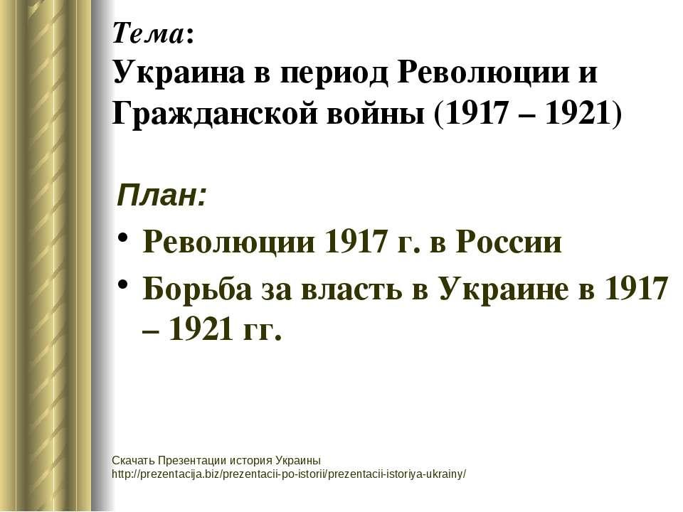 Долгое время после революции единого образца знамени частей рабоче-крестьянской красной армии не существовало