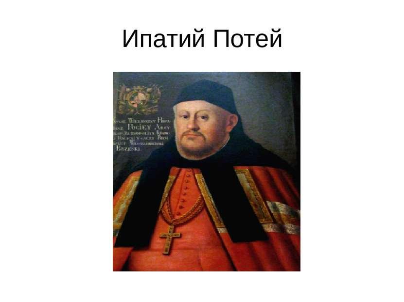 Презентация по истории россии