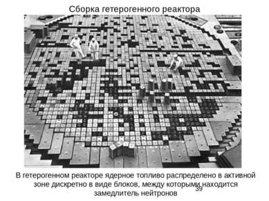 ЯВЛЕНИЕ РАДИОАКТИВНОСТИ 1.Радиоактивность атомных ядер. 2.Виды распада ядер. ...