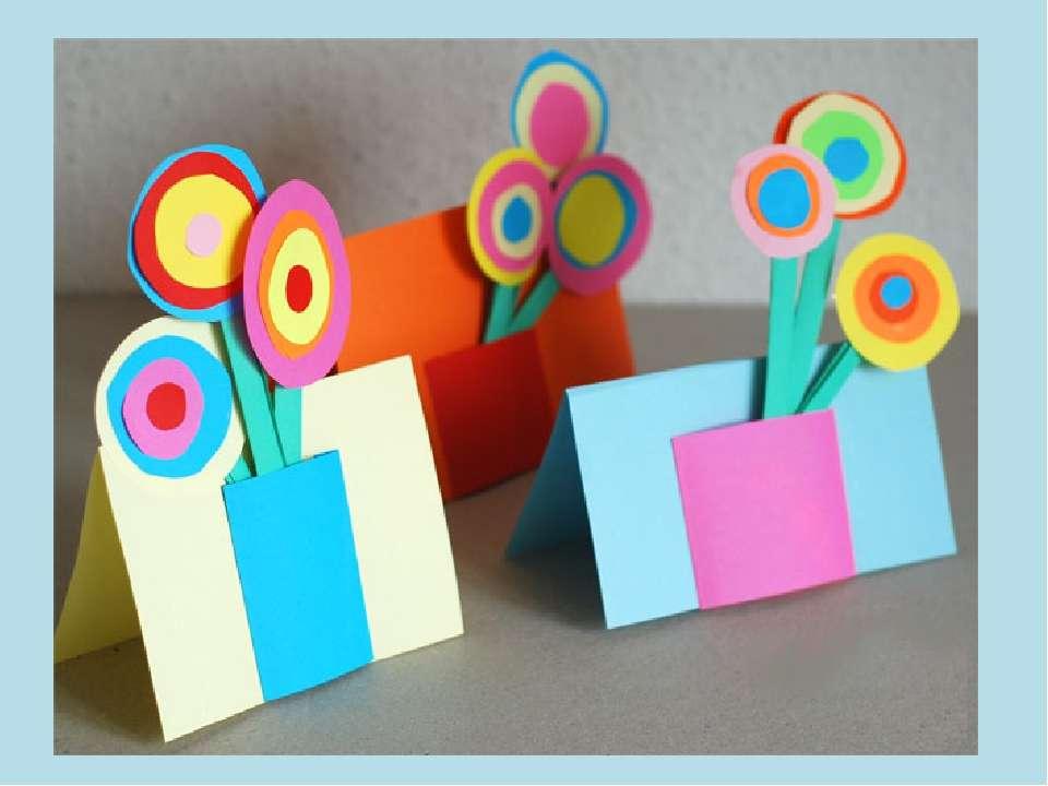 Поделки на день рождения своими руками из бумаги