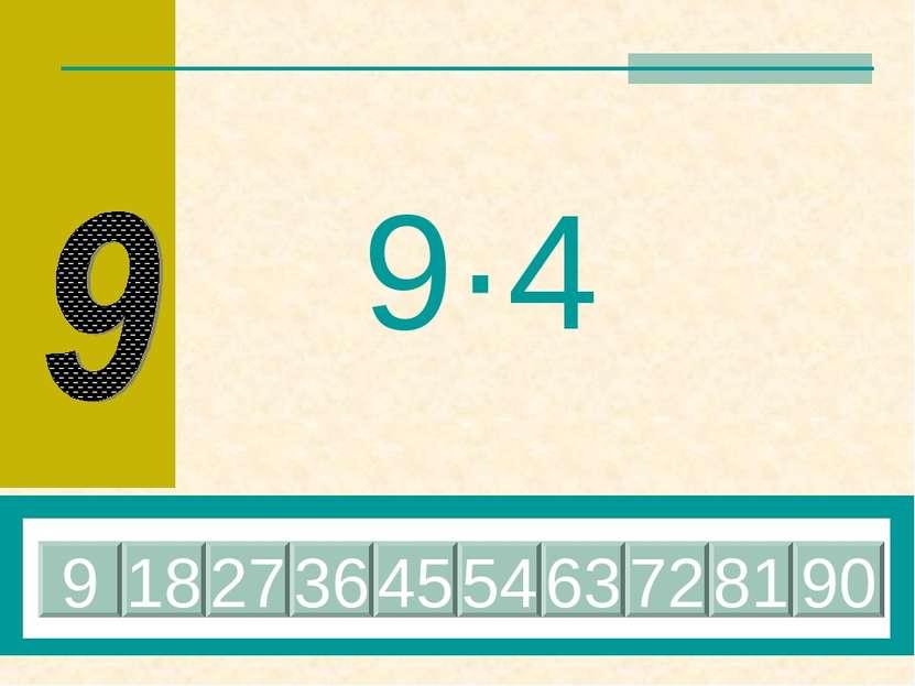 9·4 36 18 27 9 45 54 63 72 81 90