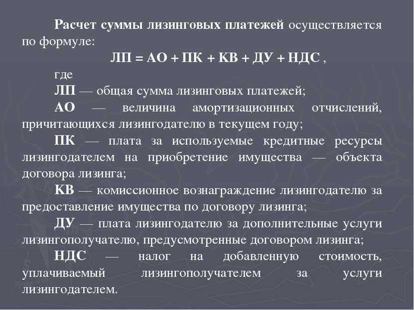 Таблица 1.2.3. Состав и классификация оборотных средств Оборотные производств...