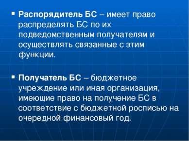 Социально-экономические и финансовые планы Прогноз социально-экономического р...