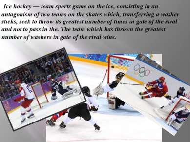Ice hockey — team sports game on the ice, consisting in an antagonism of two ...