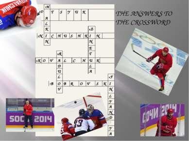 THE ANSWERS TO THE CROSSWORD  1M   2D A T S Y U K   L   K 4Z   3N I ...
