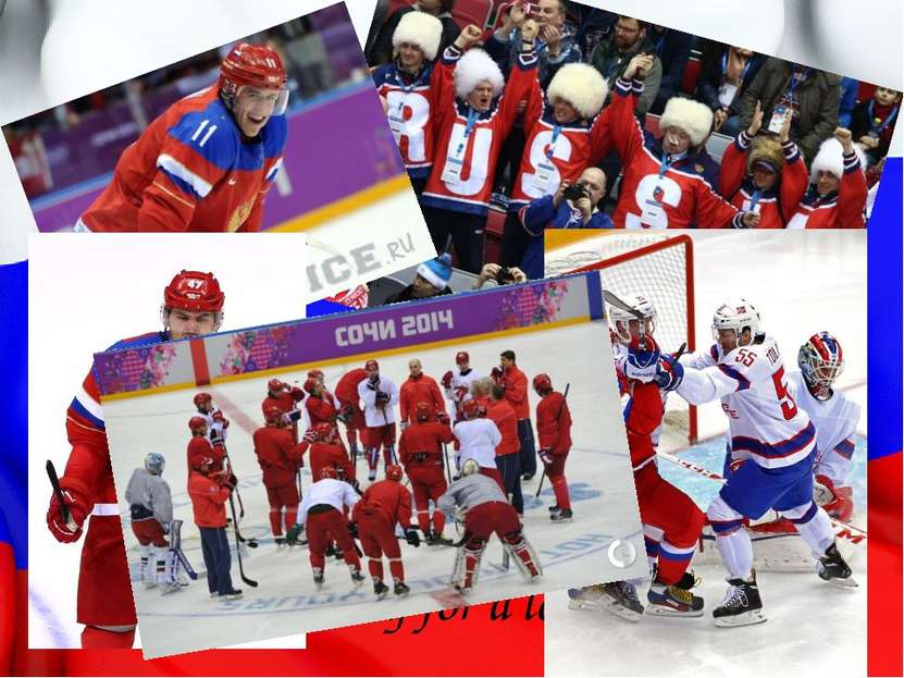 I introduced the Russian national ice hockey team that played at the Olympic ...