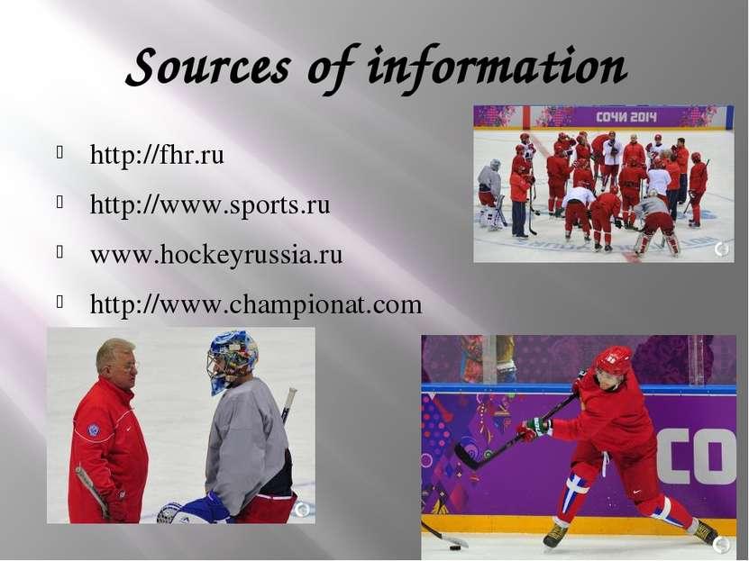 Sources of information http://fhr.ru http://www.sports.ru www.hockeyrussia.ru...