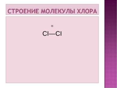 = CI—CI