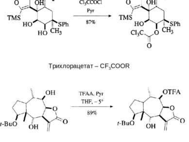 Замещенные ацетаты Трихлорацетат – ССl3COOR Трихлорацетат – СF3COOR Легко сни...