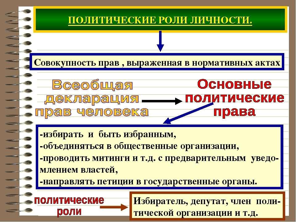 Index of /web-local/uem/ido/4/juris/images