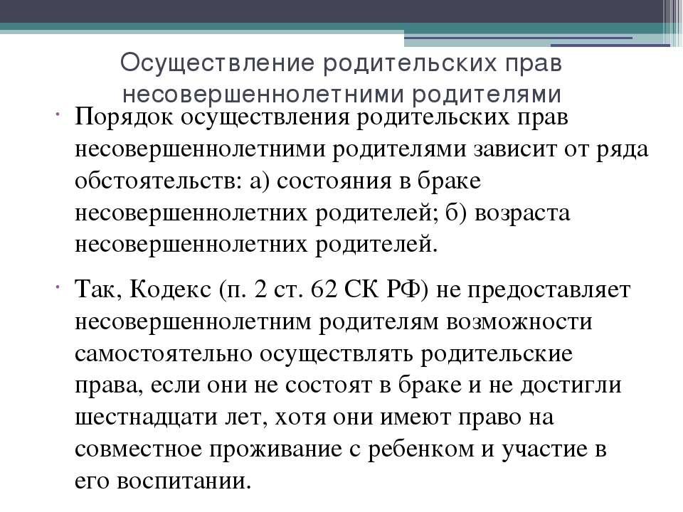 3.2. Бухгалтерский учет и налогообложение у заказчика