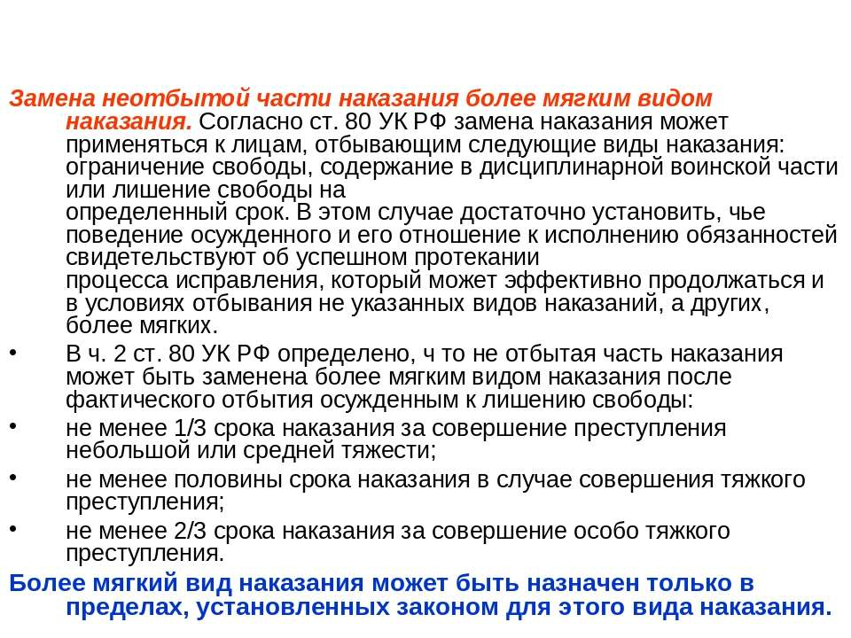 Брак с иностранцем - регистрация в Санкт-Петербурге