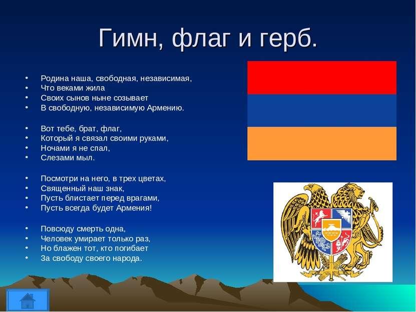 Тула день города 2017 тула герб и флаг