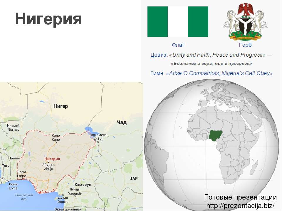 abuja nigeria wikipedia
