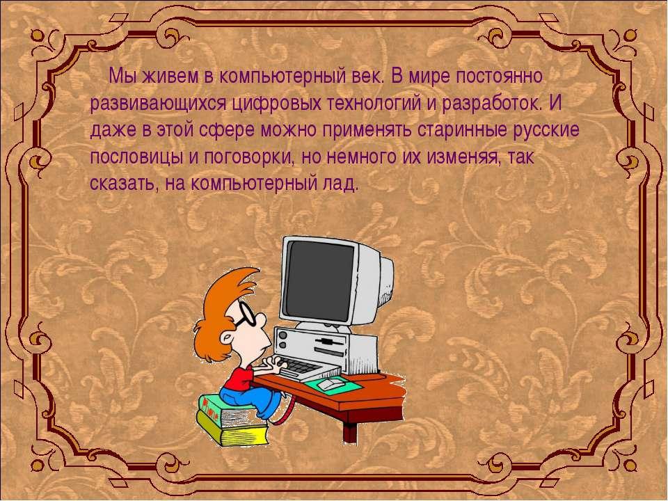 Афоризмы и цитаты Козьмы Пруткова