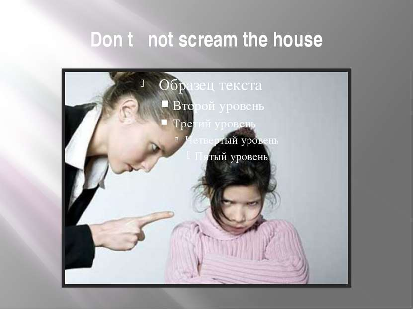 Don t not scream the house